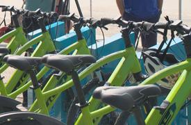 e-bikes-sofia