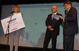 sofia-nagrada