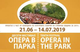 opera-v-parka