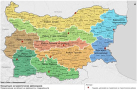 sofia-region