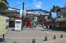 genski-pazar