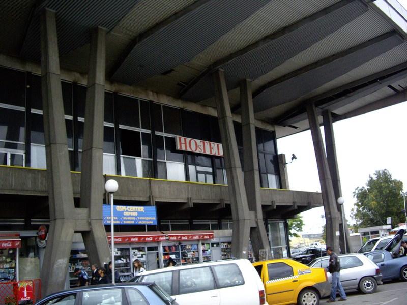 Централна гара