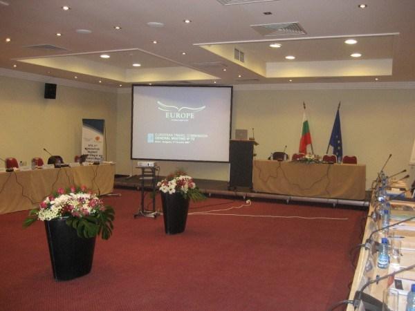 Convention centre Arena di Serdica