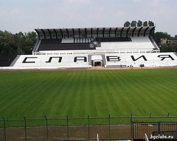 Slavia Stadium
