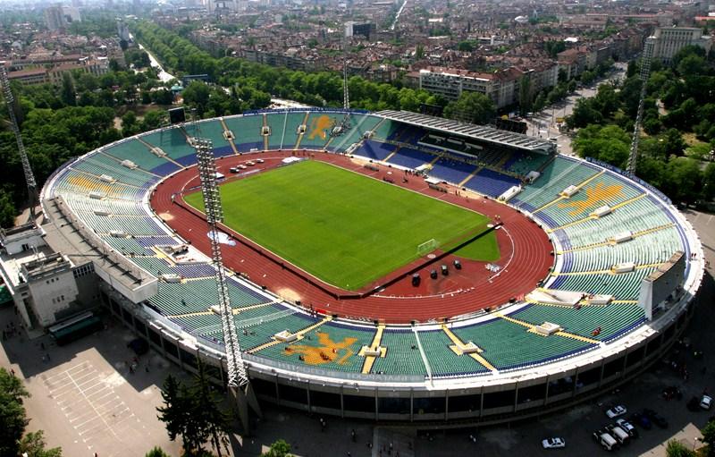 Vasil Levski National Stadium