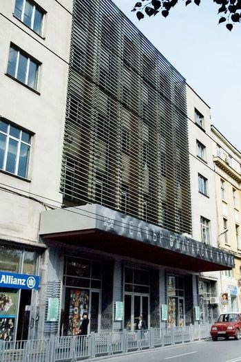 Theatre Bulgarian Army