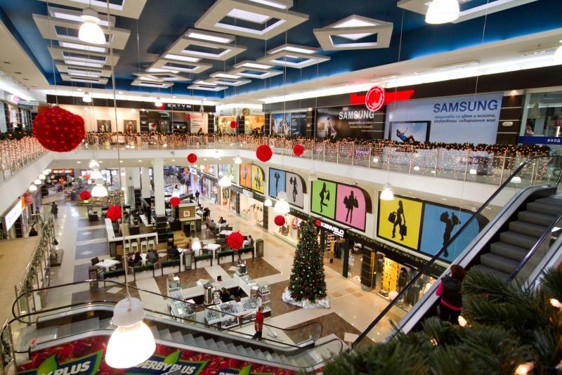 Sky City Mall