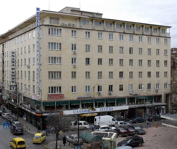 Сградата на хотел и театър  Славянска беседа