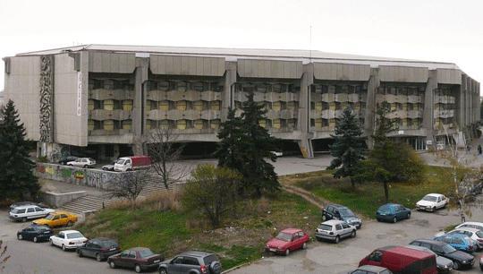 Сградата на Зала  Фестивална