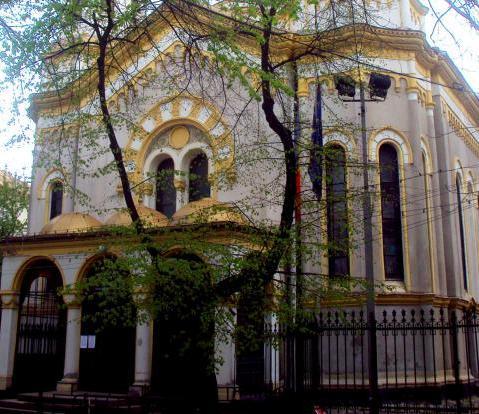 Румънска православна църква  Света Троица