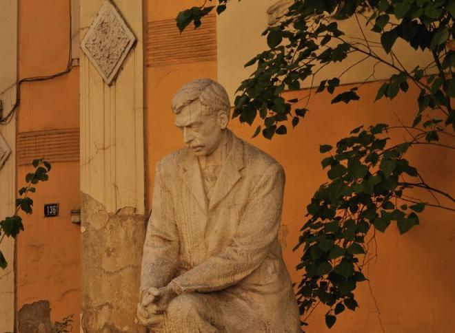 Къща- музей  Пейо Яворов