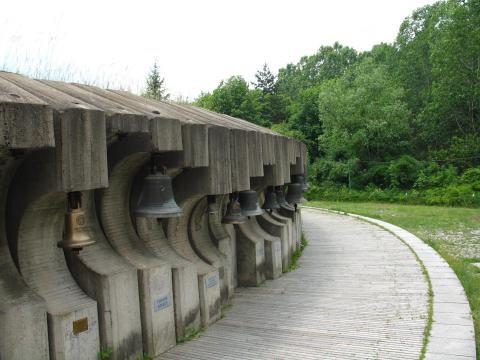 Парк-комплекс  Камбаните