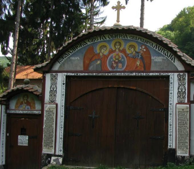 Кокаленски манастир  Свети Архангел Михаил