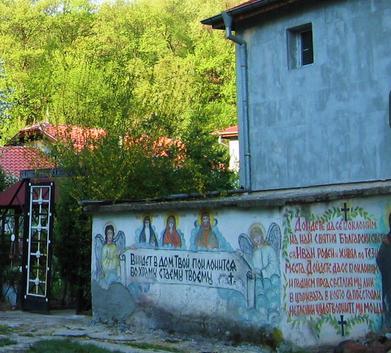 Курилски манастир  Св. Иван Рилски