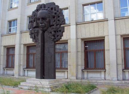 Паметник на Джон Атанасов