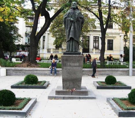 Patriarch Evtimii Square