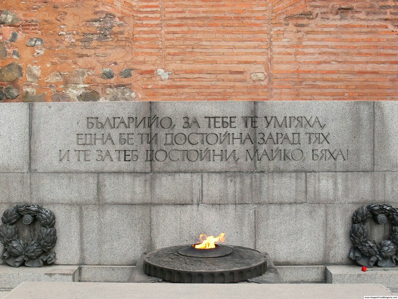 Monument to the Unknown Soldier