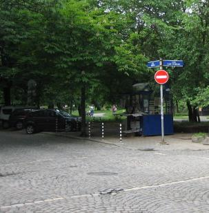Shipka Street