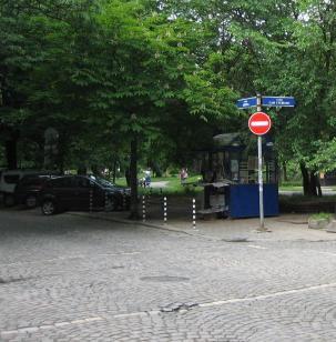 Улица  Шипка