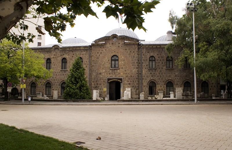 Institut et Musée national d'Archéologie