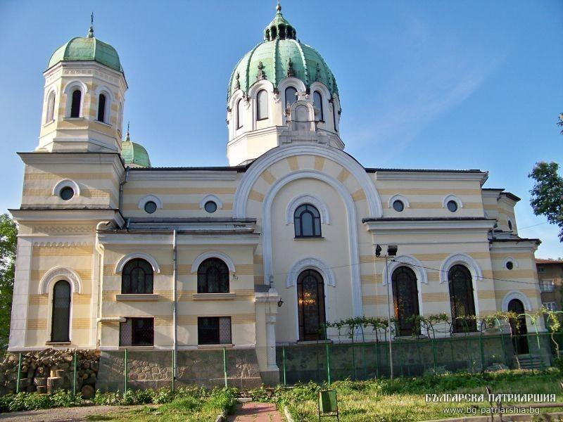 Church of St St Cyril and Methodius