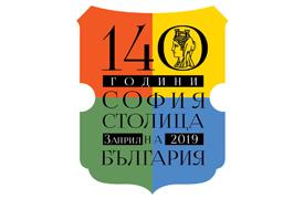 140-godini-sofia-stolica
