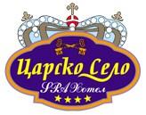 SPA Hotel Tsarsko selo