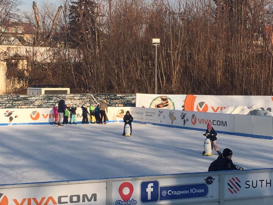 Yunak Ice Rink
