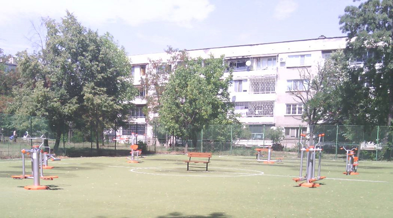 Zapaden Park (West Park)