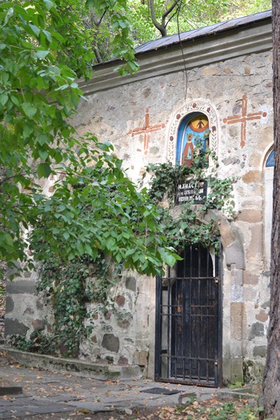 Gorna Banya Monastery of St St Cyril and Methodius