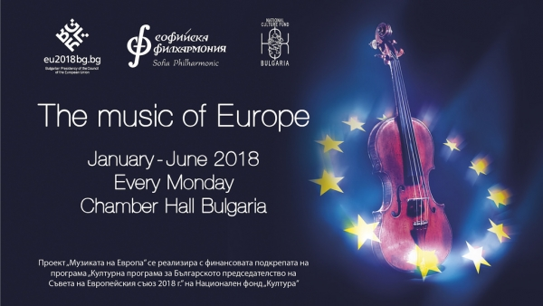 Concert: THE MUSIC OF GERMANY