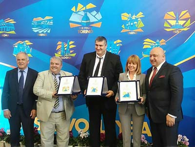 Sofia will host 2018 FIVB Volleyball Men's World Championship