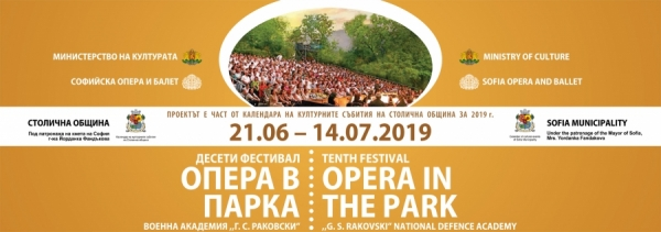 Spectacular 10-year Anniversary Edition of Opera in the Park Festival – a Temptation under the Stars of Sofia
