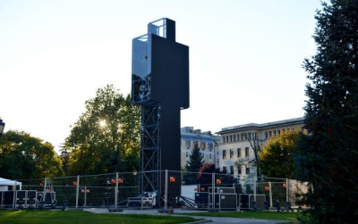 One Person – new art installation in Sofia's downtown