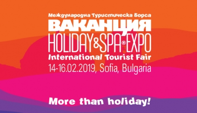 International Tourism Fair HOLIDAY & SPA EXPO 2019