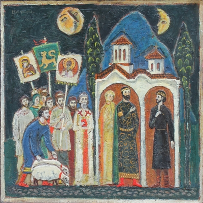 THE ICON – A SYMBOL AND AN IMAGE IN MODERN BULGARIAN ART