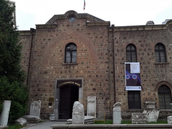 """European Night of Museums"" in the National Archaeological Museum"