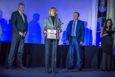 Sofia Municipality was Honored with a New Prestigious Award