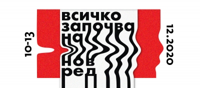 ONLINE EDITION OF SOFIA INTERNATIONAL LITERARY FESTIVAL