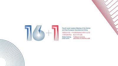 "Fourth Local Leaders' Meeting of the Central and East European countries and China ""16+1"""