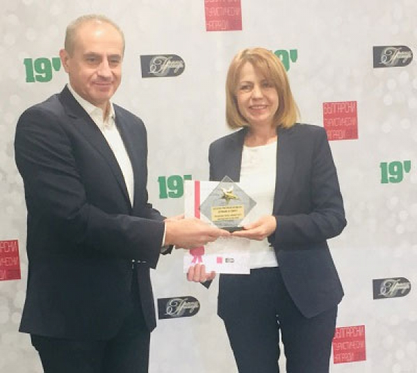 Grand Hotel Magazine Awarded Sofia as Bulgarian Destination of the Year