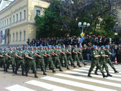 The Day of Bravery and the Day of the Bulgarian Army